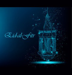 Eid al fitr beautiful greeting card with vector