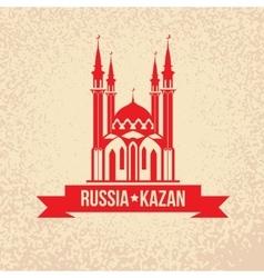 Kul sharif sheikh tatarstan kazan landmark vector