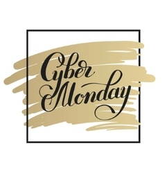 Cyber monday promotional banner inscription vector
