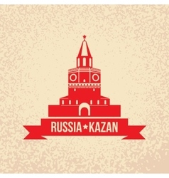 Architectural symbol of kazan the capital of vector