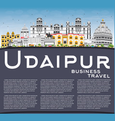 udaipur skyline with color buildings blue sky and vector image