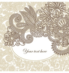 light vintage floral pattern with place for your t vector image