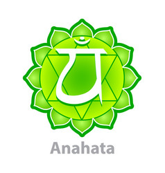 chakra anahata isolated on white vector image