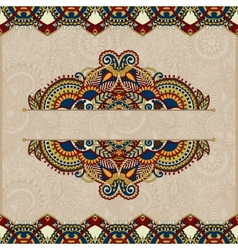 ornamental floral folkloric background for vector image