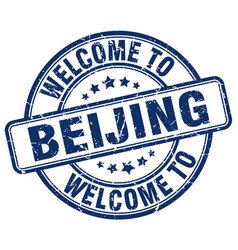 welcome to beijing vector image vector image