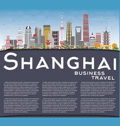 Shanghai china skyline with color buildings blue vector
