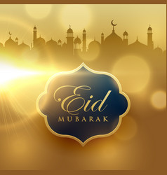 Beautiful golden background of eid mubarak vector