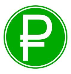Russian ruble symbol button vector image