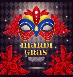 Mardi gras party bright poster vector