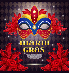 Mardi gras party bright poster vector