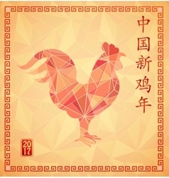 Red Rooster on Chinese New Year greeting card vector image
