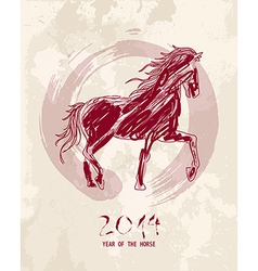 Chinese new year of the horse abstract shape file vector