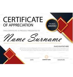 Square elegance horizontal certificate template vector