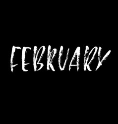 hand drawn typography lettering february month vector image