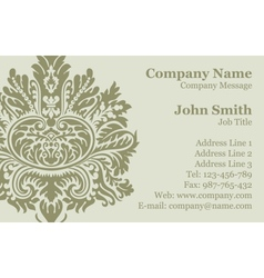 Victorian Damask Business Card vector image
