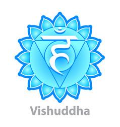 chakra vishuddha isolated on white vector image