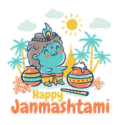 Krishna janmashtami holiday vector