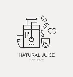 Juice Maker vector image