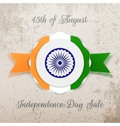 India independence day tag with ribbon vector