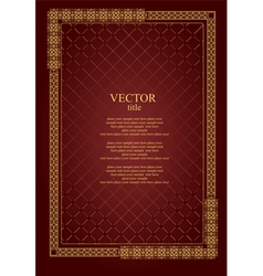 Al 0827 cover vector
