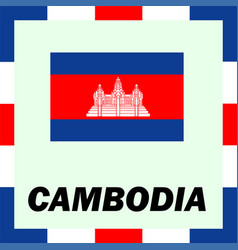 Official ensigns flag and coat of arm of cambodia vector