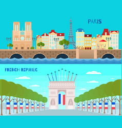 France horizontal banners set vector