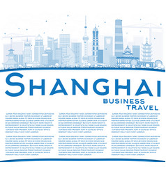 Outline shanghai china skyline with blue vector