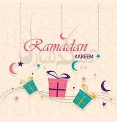 Ramadan kareem greeting card lettering on vector