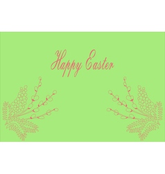 Happy Easter2 vector image
