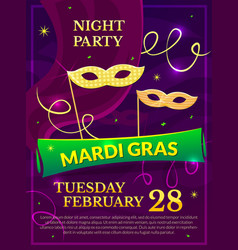 mardi gras party poster vector image