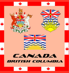 official government elements of canada - british vector image