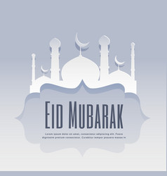 Eid mubarak greeting design with mosque shape vector