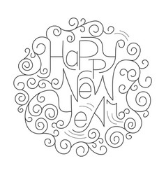 Happy new year celebration greeting card vector