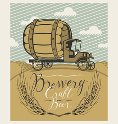 Beer banner with brewery truck car in a landscape vector