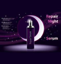 cosmetic moisturizing product shiny violet night vector image