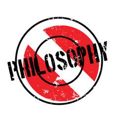 Philosophy rubber stamp vector