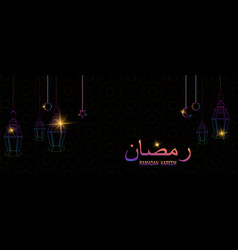 Ramadan beautiful greeting card with hanging vector