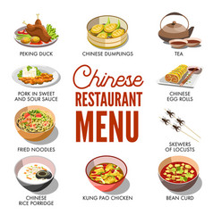 chinese restaurant menu cover template vector image