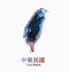 3d abstract paper cut illlustration of taiwan map vector image