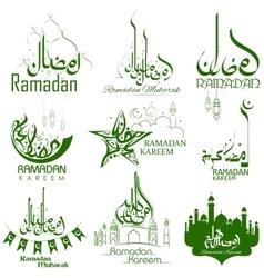 Set of emblems for islamic holiday ramadan kareem vector