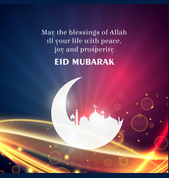 eid mubarak wishes greeting for islamic festival vector image