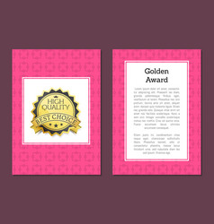 golden award high quality approve best choice gold vector image