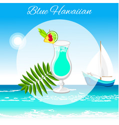 Blue hawaiian cocktail on the seaside background vector