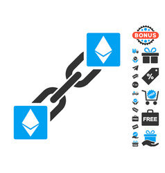ethereum blockchain icon with free bonus vector image vector image