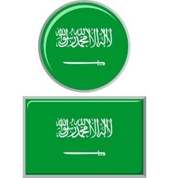 Saudi arabian round and square icon flag vector
