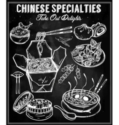 Chinese foods set vector