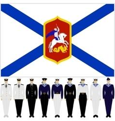 Russian Navy vector image
