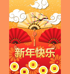 congratulations on the chinese new year on a red vector image