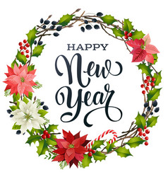 happy new year lettering banner for web or social vector image vector image