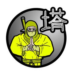 yellow ninja vector image